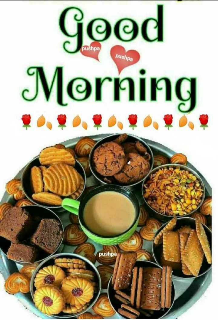☕️ चाय love - pushpa Good Morning pushpa pushpa - ShareChat