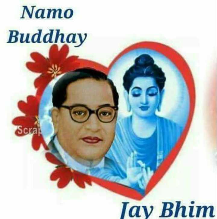 ☸️जय भीम - Namo Buddhay Scrap Jay Bhim - ShareChat