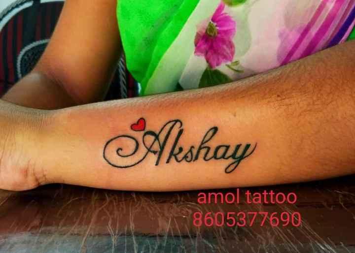 🖍️टॅटू - Akshay amol tattoo 8605377690 - ShareChat