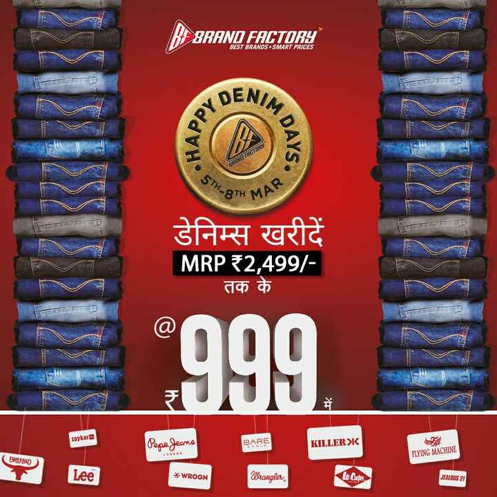 🛍️ डिस्काउंट पर और डिस्काउंट 🤩 - BRANO FACTORY BEST BRANDS SMART PRICES DEN MDA BARN FRONORM STHLO 8TH MP MAR डेनिम्स खरीदें MRP 2 , 499 / तक के 999 . spykarz Pepe Jeans BARE KILLER > K LONDON FLYING MACHINE BUFFALO Lee * WROGN Wrangler le Cooper JEALOUS 21 - ShareChat