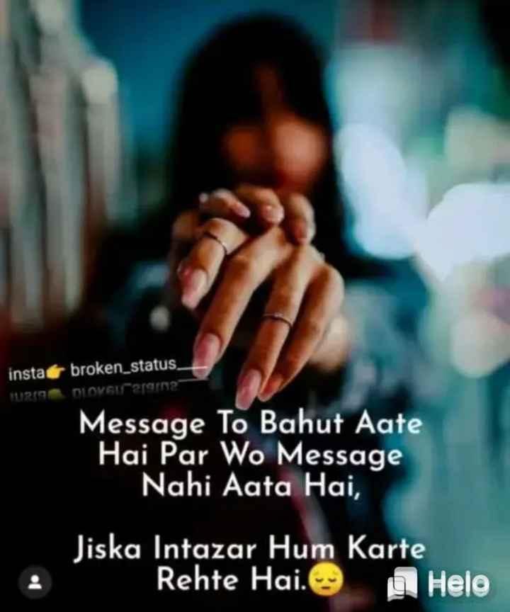 🖊️दर्द शायरी स्टेटस 💔 - insta 102 9 broken _ status . DLOVSarana Message To Bahut Aate Hai Par Wo Message Nahi Aata Hai , Jiska Intazar Hum Karte Rehte Hai . - ShareChat