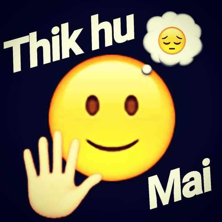 🖊️दर्द शायरी💔 - Thik hu Mai - ShareChat