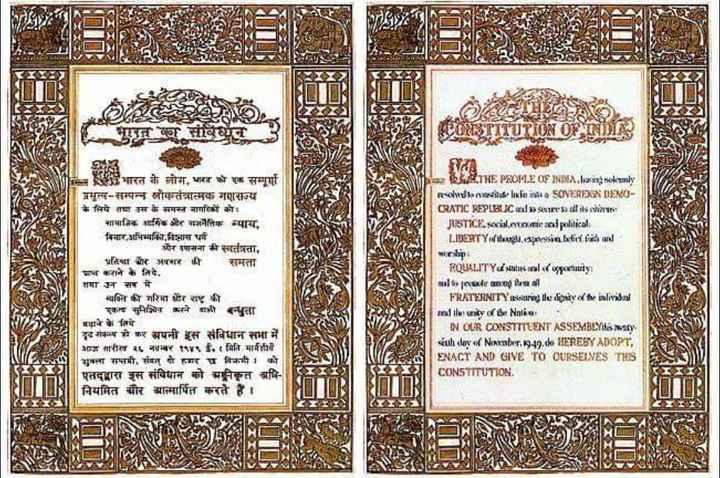 ⚖️भारतीय संविधान दिवस - kaleKALE CONSTITUTION OF INDIA भारत के लोग , भारत को एक सम्पूर्ण प्रमत्य - सम्पन्न लोकतंत्रात्मक गणराज्य के लिये तथा इस के समस्त नागरिकों को । सामाजिक और पाजगतिक न्याय , विचार अभिव्यक्ति , निशाग धर्म और उपासना की सातंत्रता , लिखा और अपसर की समता कराने के लिये , या उन सब में यक्ति की गरिमा और राष्ट्र की एका सुनिश्चित करने वामी बन्यता बढ़ाने के लिये दृढ संकल्प से कर अपनी इस संविधान सभा में आज तापीण २६ नाम्बर १९w . f . मिति मार्गशीर्ष अगला सप्तमी , संपत दो हजार प विक्रमी को एतदद्वारा इस संविधान को अनिकृत अधि नियमित और आत्मार्पित करते हैं । SAHMATHE PEOPLE OF INDMAartsulermly malindianitil - Infome SOVEREKIN DENT CRATIC REPLEUC inderd is ins : JUSTICE . Social . mvamizoi political LIBERTYiftaughtyressindid . iticians weelupk FQUALITY status algority : alanjnaade amof theast FRATERNITYussurer le dority of the Enliv . nl malle unity of the Noliet IN OUR CONSTITUENT ASSEMBLYS Maty . sixth day of Nurmber : 19 . 49 . 00 HEREBY ADOPT , ENACT AND GIVE TO OURSEINES THIS CONSTITUTION - ShareChat