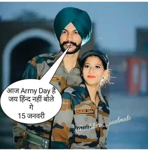 🛩️भारतीय सेना दिवस - आज Army Day है । जय हिन्द नहीं बोले गे 15 जनवरी PAWAN CILI soulmate @ saidiers - ShareChat