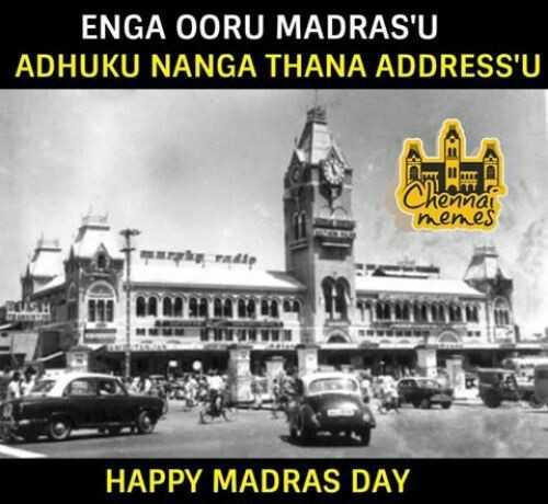 🏛️ मद्रास दिवस - ENGA OORU MADRAS ' U ADHUKU NANGA THANA ADDRESS ' U M LT Chennai menes HAPPY MADRAS DAY - ShareChat