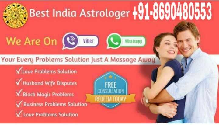 ☀️मेरी सुबह की वीडियो - oma Best India Astrologer + 91 - 8690480553 We Are On vinar mata Your Every Problems Solution Just A Massage Away V Love Problems Solution Husband Wife Disputes CONSULTATION V Black Magic Problems REDEEM TODAY ✓ Business Problems Solution Love Problems Solution FREE - ShareChat