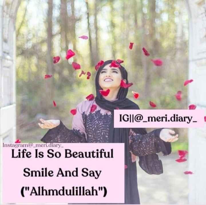 ☪️ रमज़ान मुबारक - IG | | @ _ meri . diary Instagram @ meri . diary Life Is So Beautiful Smile And Say ( Alhmdulillah ) - ShareChat