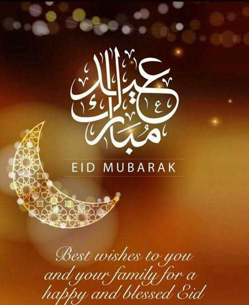 🖊️ रमजान स्टेटस / शायरी 📖 - EID MUBARAK Best wishes to you and your family for a happy and blessed Eid - ShareChat