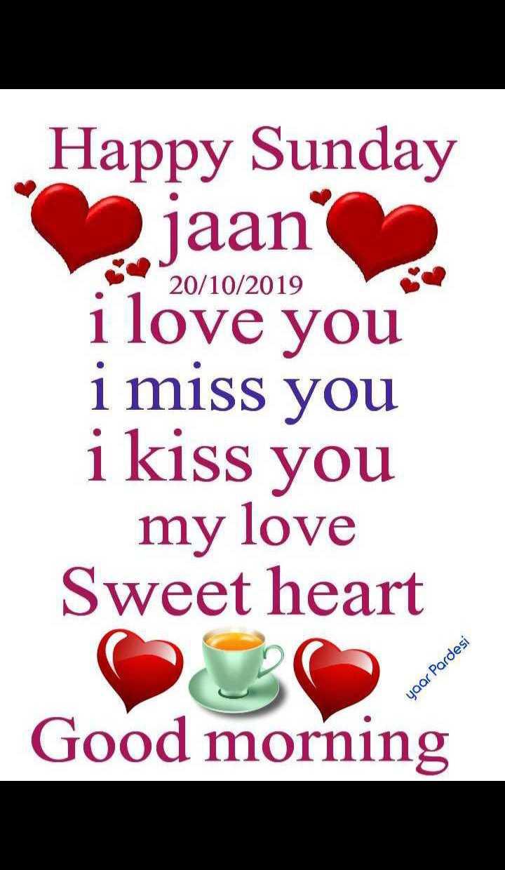 🖊️ लव शायरी और status ❤️ - Happy Sunday jaan 20 / 10 / 2019 i love you i miss you i kiss you my love Sweet heart C20 Good morning yaar Pardesi - ShareChat