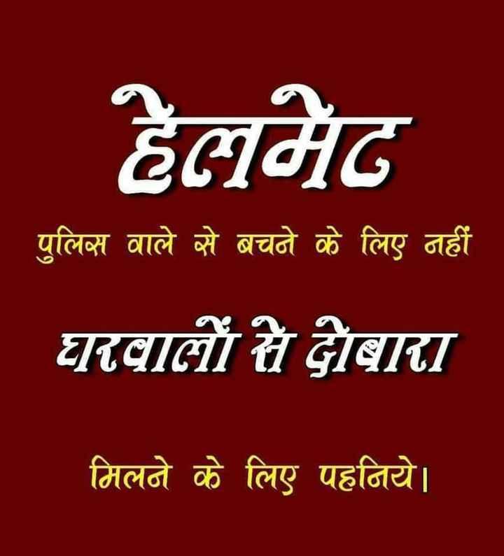 Anurag K Pandey - Author on ShareChat - Best Hindi Status