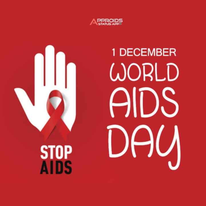 🎗️विश्व एड्स दिवस - PPROIDS STATUS APP 1 DECEMBER WORLD AIDS STOP AIDS - ShareChat