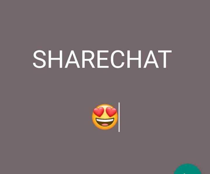 🗓️शेयरचैट कैलेंडर - SHARECHAT - ShareChat