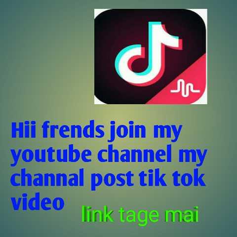 #️⃣ शेयरचैट न्यू टैग्स - Hii frends join my youtube channel my channal post tik tok video link tage mai - ShareChat