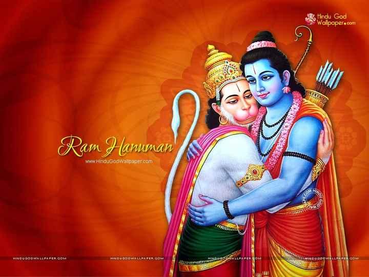 ⛳️श्री रामाचे फोटो - Hindu God Wallpaper . com Incake SOLOMON Ram Hanuman WWW . Hindu GodWallpaper . com APEC CADUG IST ALLA ALLE HINDU GODWALLPAPER . COM HINDU GODWALLPAPER . COM HINRUOdoWALLPAPER . COM HINDU GODWALLPAPER . COM - ShareChat