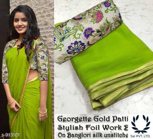 ⚜️साडी/ड्रेस मटेरीयल - Georgette Gold Patti Stylish Foil Work . On Banglori silk unstitche Sai PVT . LTD . S - 913101 - ShareChat