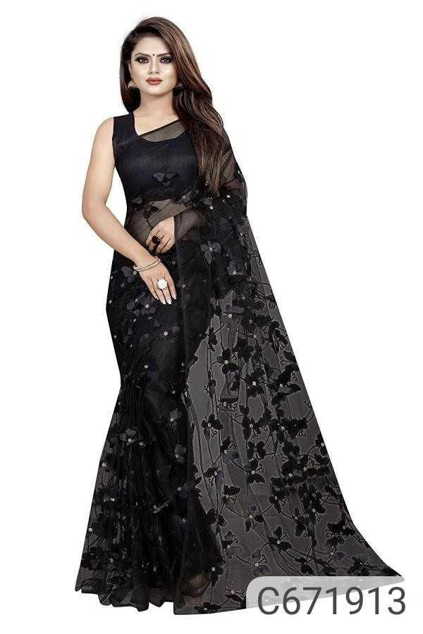 ⚜️साडी/ड्रेस मटेरीयल - C671913 - ShareChat