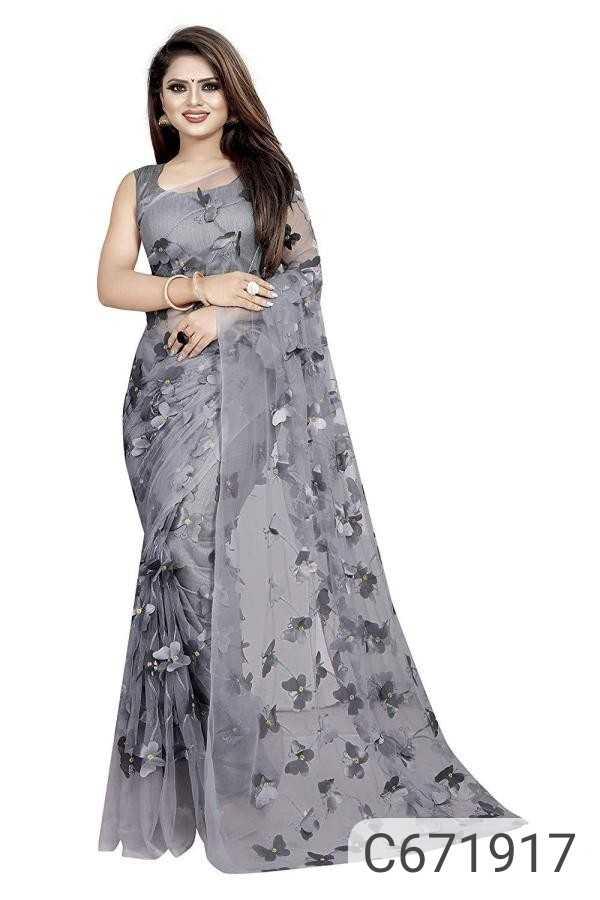 ⚜️साडी/ड्रेस मटेरीयल - C671917 - ShareChat