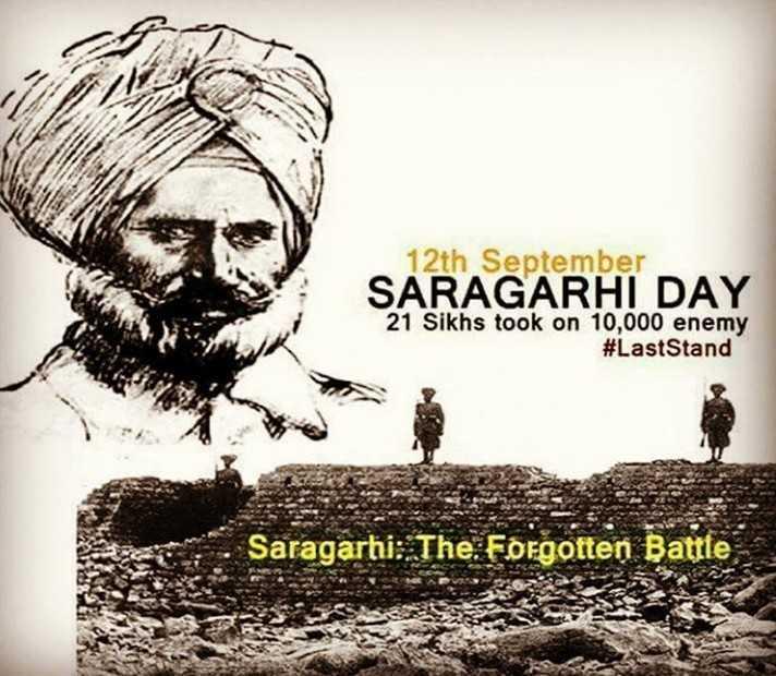 ⚔️ सारागढ़ी की लड़ाई - 12th September SARAGARHI DAY 21 Sikhs took on 10 , 000 enemy # Last Stand Saragarhi : The Forgotten Battle - ShareChat