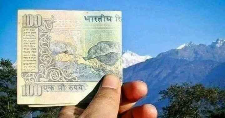 ℹ️ তথ্য - भारतीय रि MUएक सौ रुपये - ShareChat