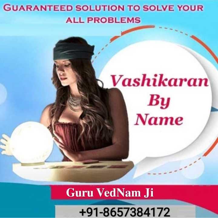 👁️ ਅੱਖ ਸੁਰਮੇ ਸੇ ਭਰ ਕੇ ਤਿਆਰ ਕੀ Illegal Weapon 2 - GUARANTEED SOLUTION TO SOLVE YOUR ALL PROBLEMS Vashikaran By Name Guru VedNam Ji + 91 - 8657384172 - ShareChat