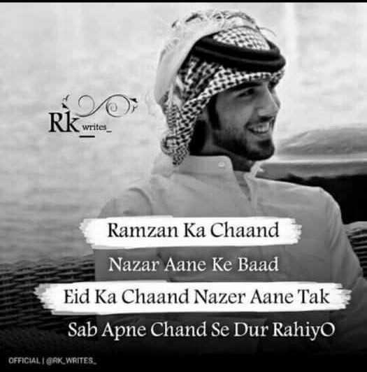 🗓️ ਰਮਜ਼ਾਨ Calendar - Rk writes Ramzan Ka Chaand Nazar Aane Ke Baad Eid Ka Chaand Nazer Aane Tak Sab Apne Chand Se Dur Rahiyo OFFICIAL I GRK _ WRITES - ShareChat
