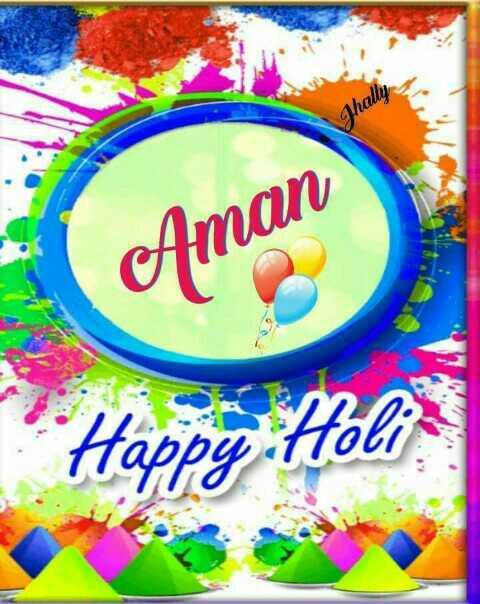 🅱️ ਹੋਲੀ Name art - Ghally Aman Happy Ho - ShareChat