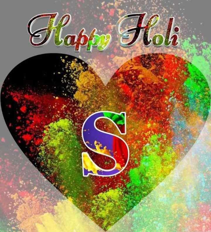 🅱️ ਹੋਲੀ Name art - Clap Holi - ShareChat