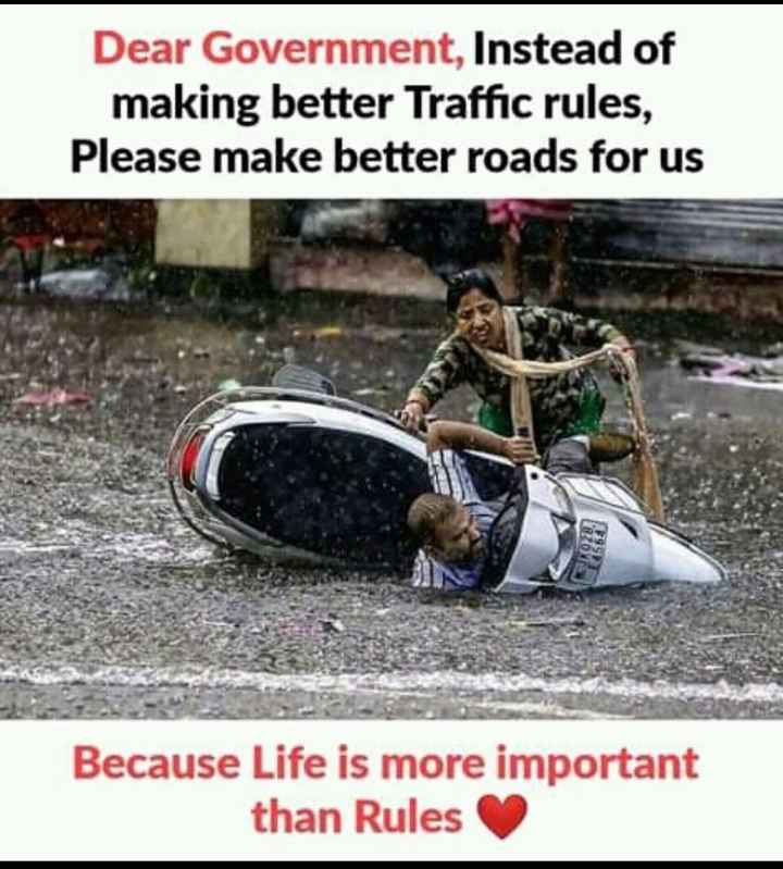 🗞️ ગુજરાતના સમાચાર - Dear Government , Instead of making better Traffic rules , Please make better roads for us Because Life is more important than Rules - ShareChat