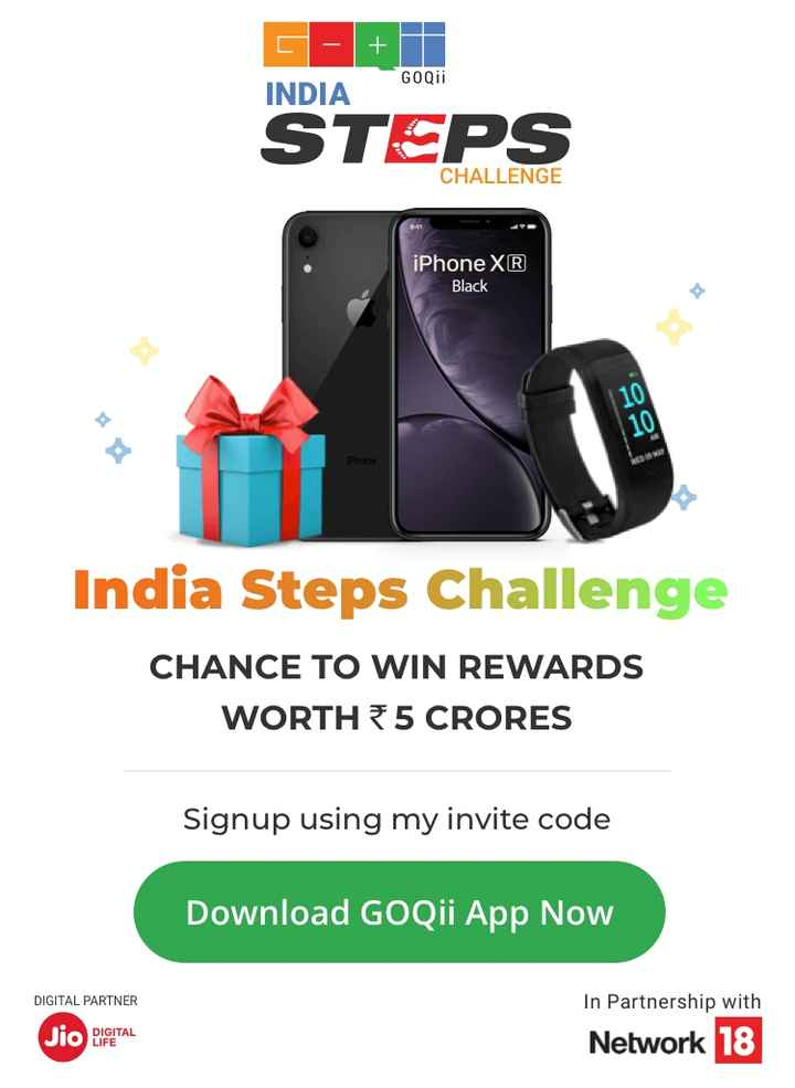 🗞️ ગુજરાતના સમાચાર - GO Qii INDIA STEPS CHALLENGE iPhone XR Black Phone India Steps Challenge CHANCE TO WIN REWARDS WORTH 5 CRORES Signup using my invite code Download GoQii App Now DIGITAL PARTNER In Partnership with Jio DIGITAL Network 18 - ShareChat