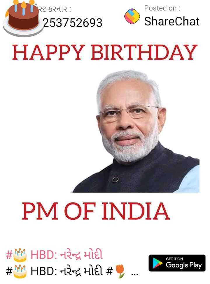 🗳️ ગુજરાત રાજકારણ - 191225241R : 253752693 Posted on : ShareChat HAPPY BIRTHDAY PM OF INDIA GET IT ON # Tyler HBD : 1316 Hial # pip ' HBD : 425 Hial # Google Play . . . - ShareChat