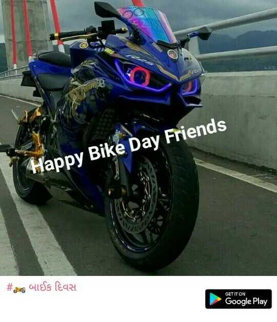 🏍️ બાઈક દિવસ - Happy Bike Day Friends # as ISS leart GET IT ON Google Play - ShareChat