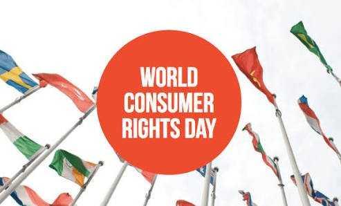 ⚖️ વિશ્વ ગ્રાહક અધિકાર દિવસ - WORLD CONSUMER RIGHTS DAY - ShareChat