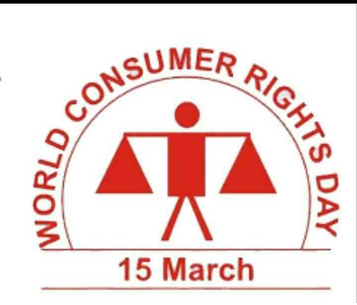 ⚖️ વિશ્વ ગ્રાહક અધિકાર દિવસ - SUMER CONS WORLD RIGHTS S DAY 15 March - ShareChat