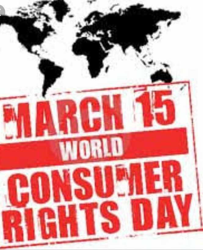 ⚖️ વિશ્વ ગ્રાહક અધિકાર દિવસ - MÁRCH 15 WORLD CONSUMER RIGHTS DAY - ShareChat