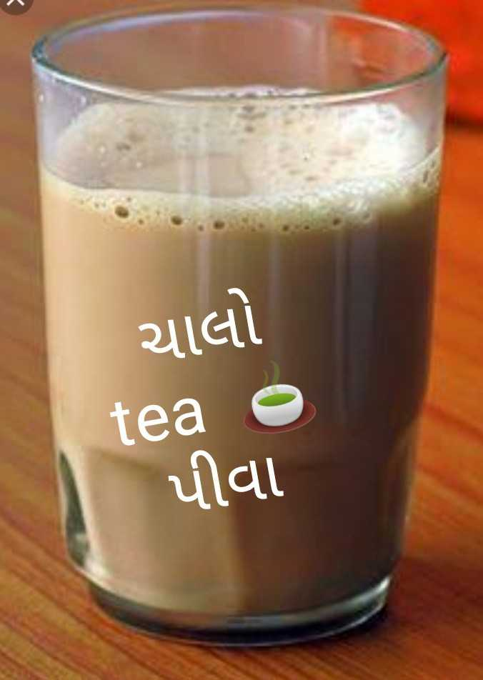 ☀️ શુભ બપોર - ચાલો tea o પીવા - ShareChat
