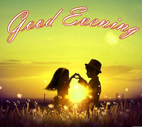 ☀️ શુભ બપોર - Good Erlening - ShareChat