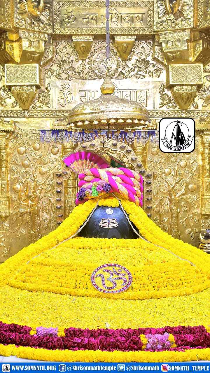 🕉️ સોમનાથ જ્યોતિર્લિંગ - - DIRI UT Te A LIG BD No og OVAL WWW . SOMNATH . ORG @ Shrisomnathtemple @ Shrisomnath SOMNATH _ TEMPLE - ShareChat