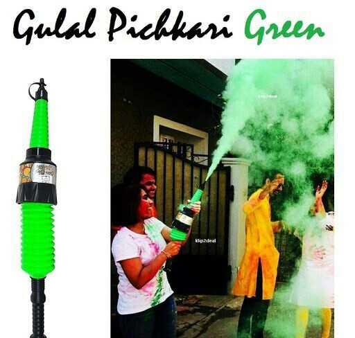 🛍️ હોળીની ખરીદી 🎈 - Gulal Pichkari Green Hipdeal - ShareChat