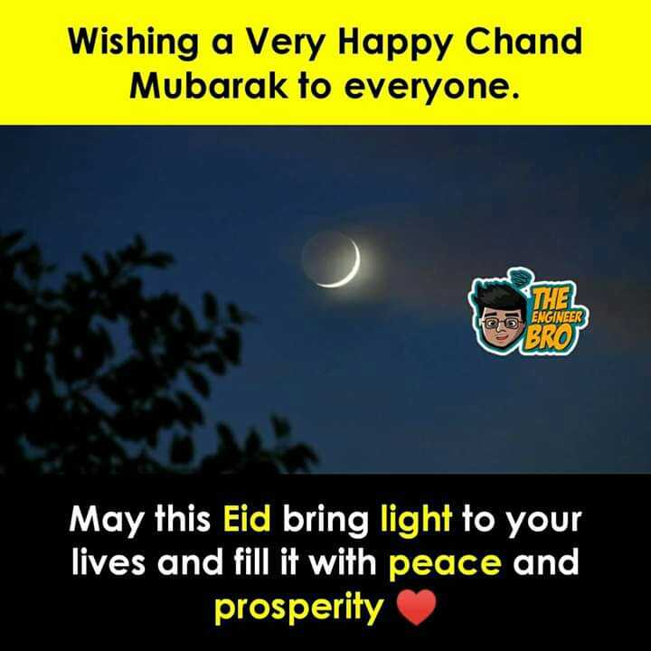 ☪️ଇଦ ମୁବାରକ - Wishing a Very Happy Chand Mubarak to everyone . THEL ENGINEER BRO ) May this Eid bring light to your lives and fill it with peace and prosperity - ShareChat
