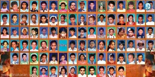 🕯️கும்பகோணம் நினைவேந்தல் -   0902212070422 - 20 www . clinakaran . o - ShareChat