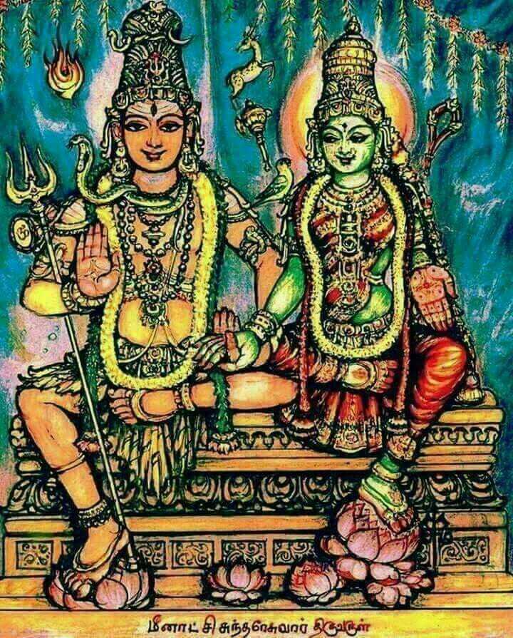 🕉️திருவண்ணாமலை சிவன் - மீனாட்சி சுந்தரேசுவார் திருவருள் - ShareChat