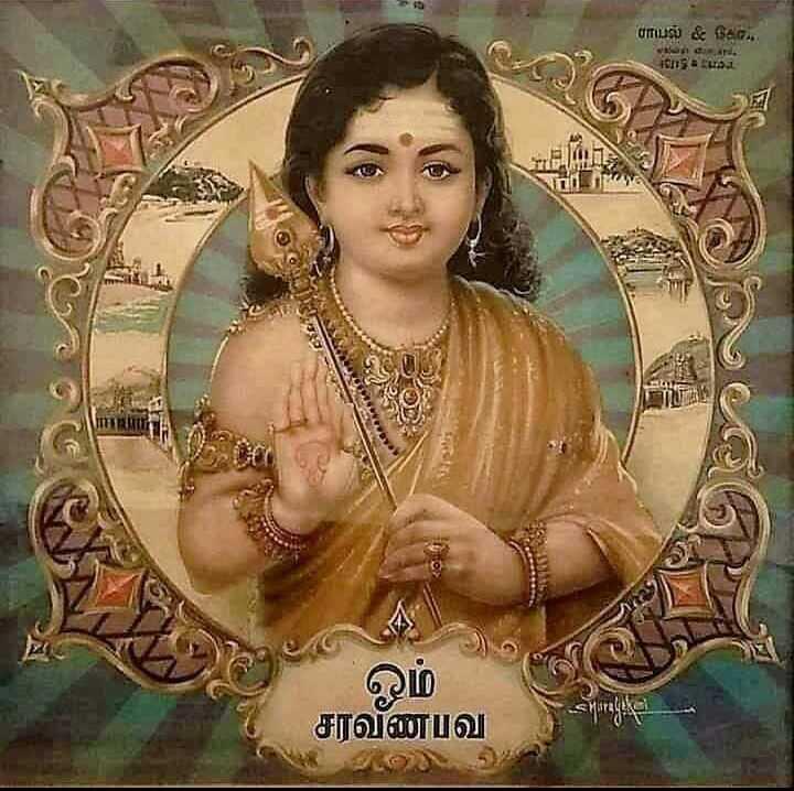 🕉️பழனி முருகன் - பாயல் & கோ . irls HIFetuni AS Sharay சரவணபவ - ShareChat