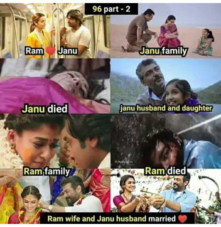 👁️பிக் பாஸ் 3 - 96 part - 2 Ram Janu Janu family Janu died janu husband and daughter Ram family Ram died Ram wife and Janu husband married - ShareChat