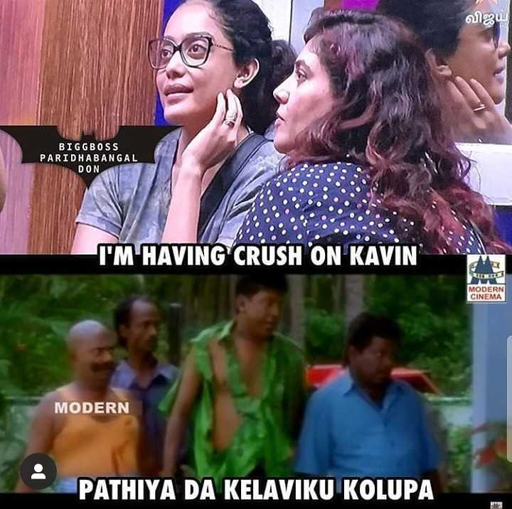 👁️பிக் பாஸ் 3 - விஜய் BIGGBOSS PARIDHABANGAL DON I ' M ' HAVING CRUSH ON KAVİN MODERN CINEMA MODERN PATHIYA DA KELAVIKU KOLUPA - ShareChat