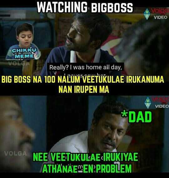 👁️பிக் பாஸ் 3 - WATCHING BIGBOSS Volge VIDEO மெர் ! CHIKKU MEMEV Really ? I was home all day , BIG BOSS NA 100 NALUM ' VEETUKULAE IRUKANUMA NAN IRUPEN MA WOOC VIDEO * DAD VOLGA NEE VEETUKULAECIRUKIYAE ' ATHANAEENPROBLEM . - ShareChat