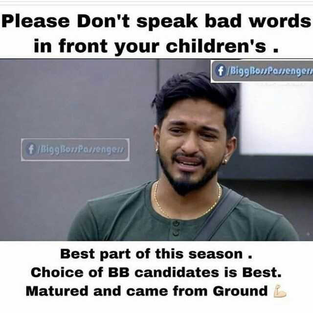👁️பிக் பாஸ் 3 - Please Don ' t speak bad words in front your children ' s . Bigg Bonfassengers f / BiggBon Passenger Best part of this season . Choice of BB candidates is Best . Matured and came from Ground L - ShareChat