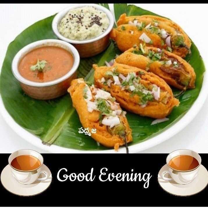 ☕️மாலை வணக்கம் - పద్మజ Good Evening - ShareChat