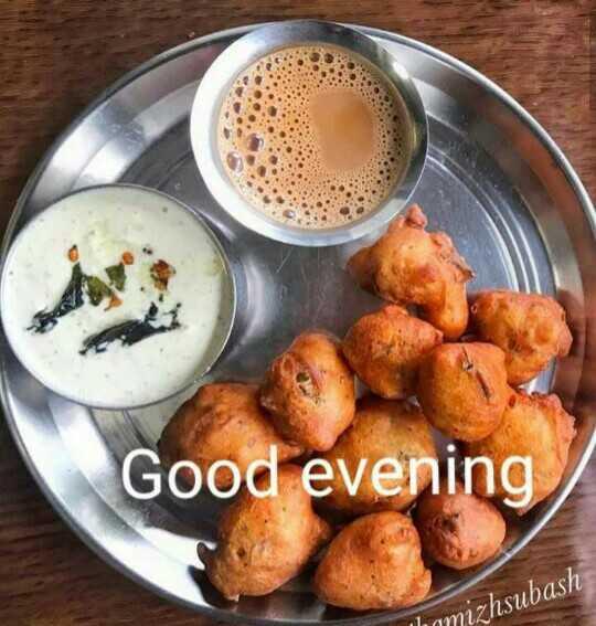 ☕️மாலை வணக்கம் - Good evening hamizhsubash - ShareChat