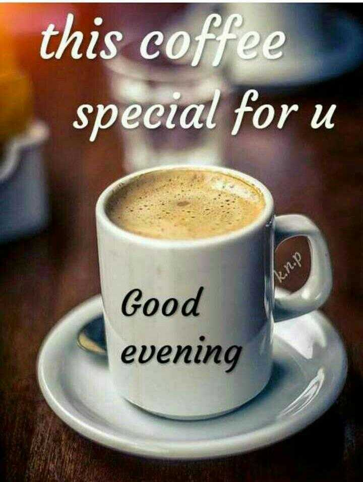 ☕️மாலை வணக்கம் - this coffee special for u kin . p Good evening - ShareChat