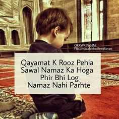 ☪️ఖురాన్ - OKKWKENM Fb . com waktudlewalanse Qayamat K Rooz Pehla Sawal Namaz Ka Hoga Phir Bhi Log Namaz Nahi Parhte - ShareChat